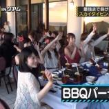 『【乃木坂46】『BBQパーティ in グアム』の席順をご覧ください・・・【乃木坂工事中】』の画像