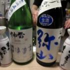 『本格お好み焼きと広島地酒の店「ほじゃひ」@五反田』の画像