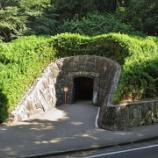 『いつか行きたい日本の名所 岩宿遺跡』の画像