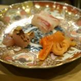 『北新地「鮨 ほしやま」でおひとりさま』の画像