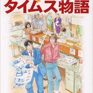 増田俊也の執筆生活|公式ブログ