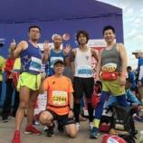 『宝安マラソン反省記』の画像