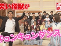 【日向坂46】祝!!「第6回 明石家紅白!」出演決定!!!