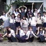 『【乃木坂46】欅坂46 正式発表時の乃木坂スレ『やっぱ乃木坂だよな!!』』の画像