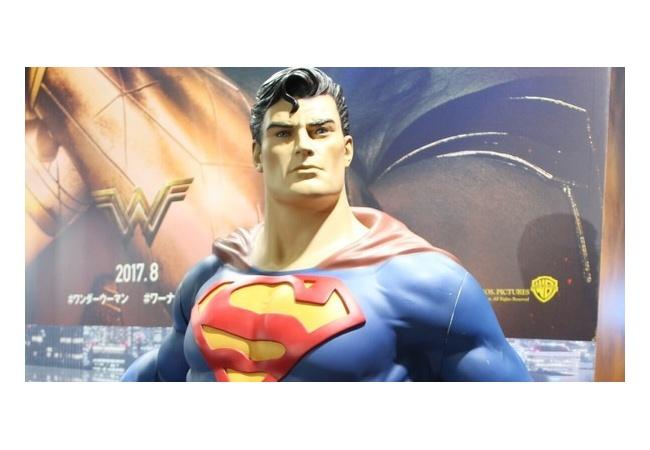 スーパーマン、黒人になる
