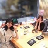 『【乃木坂46】朗報!!!早川聖来、最もラジオ向きのメンバーだったwwwwww』の画像