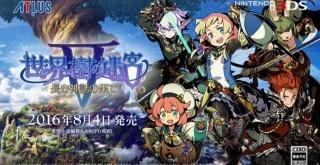 【ゲーム初週売上】『世界樹の迷宮V』9.2万本、『ドラゴンボールフュージョンズ』7.7万本