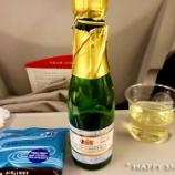 『ハワイど定番の旅 機内食(往路)』の画像