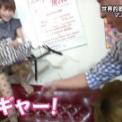 安倍なつみがテレビで豪快にパンチラ☆*:.。. o(≧▽≦)o .。.:*☆