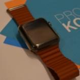 『【動かない!】タッチができない!!Apple Watchのケースの選び方』の画像