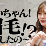 『【乃木坂46】白石麻衣、ガチで怒られる・・・『眉毛どうしたの〜!!!???』』の画像
