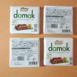 『【チョコレート】何のこだわりもない感じなんだけど美味しいんですよね ネスレ ダマック スクエア ピスタチオ』の画像