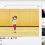 シウのアニメまとめブログ