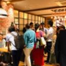7月26日(金)代官山 目的別ブレスレットで出会い率アップのGaitomo国際交流パーティー