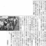 『昨日行われた戸田のピンクリボンウォークに700人が参加、だそうです』の画像