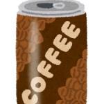 【驚愕】初めて缶コーヒーのルーツ飲んだ結果www