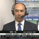 『和田一浩「僕へのヤジはいつも1つだけだった」←これ』の画像