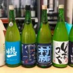 日本酒60種類飲み放題andお刺身のお店。日本酒ラボのブログ