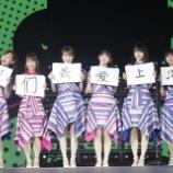 『『乃木坂46 meets Asia! ~上海ver.#2』オンエア決定キタ━━━━(゚∀゚)━━━━!!!』の画像