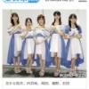 【AKB48】 向井地美音が東スポに激怒