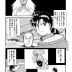 【コラ漫画天国】漫画のコラージュ作品をご紹介!