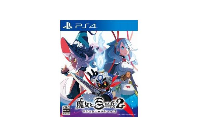 【魔女と百騎兵2】日本一ソフトウェアまずい…
