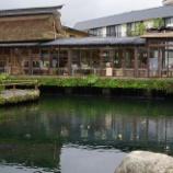 『5月の忍野八海と富士五湖周辺②』の画像