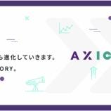 『AXIORY(アキシオリー)の誕生秘話!10周年記念スペシャル🎥』の画像