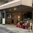 【NEWOPEN】JR宝塚駅すぐの海鮮居酒屋 『彩』