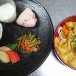 『太田下町昼食(カレーうどん)』の画像