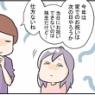 メリの誕生日