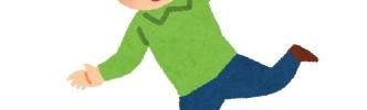 日本の「タンスの角に足の小指ぶつけろ」に類似する言葉が海外にもあったwwwwwww