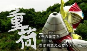 【日本の特撮】   日本の 新作ライダー「仮面ライダー鎧武」が とんでもないものになってる件。   海外の反応