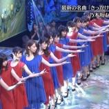 『【乃木坂46】テレ東音楽祭、まいまい来てたんだな・・・』の画像