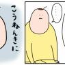 子宮内膜症のピルじゃない治療法①