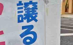 キタローのよみたんみーぐるぐる!!