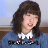 『【乃木坂46】渡辺みり愛『別に友達いないし・・・』』の画像