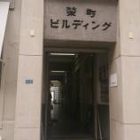 『神戸の休日 洋食ランチ→レトロビルディング探索』の画像
