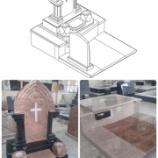『G663 マルチカラーレッド 山西黒 洋風デザイン墓石 洋墓』の画像