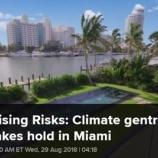 『気候階級浄化クライメイト・ジェントリフィケーション』の画像