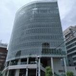 『【4666】パーク24の本社ビルを見学してきたよ』の画像