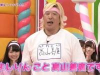 【悲報】乃木坂2期生の高山善廣、回復の見込みなし.....