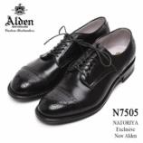 『入荷 | Alden (オールデン) N7505 別注 MEDALION TIP モディファイド カーフ 【ブラック】』の画像
