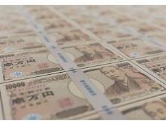 【新型コロナ】 日本政府、生産性がない芸能人に501億円給付wwwwwwwww なにこれwwwwww