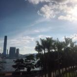 『【香港返還20周年】香港返還20周年記念大会・香港特区第5期政府就任式典が開催』の画像