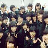 『【欅坂46】『KEYAKIBINGO!』もしやるとしたら司会は誰がいい??』の画像