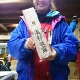 『【乃木坂46】衛藤美彩がブログで紹介したお酒『美彩淡露』が酒蔵で話題になっているらしい・・・』の画像