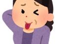 【画像】八代亜紀(69)の胸チラwwwwwww