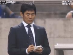 【 朗報 】U23サッカー日本代表、東京五輪で金メダル獲れそう