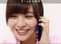 「AKB48の明日よろしく!」5/5のメンバーは髙橋彩音!【佐藤栞→髙橋彩音】